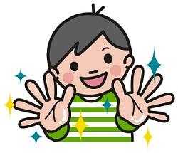 指の長さ性格占い