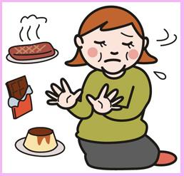 正月太りを解消するにはどんなダイエット方法がいいの?