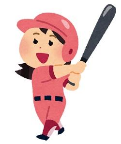 高校野球は女子の甲子園も熱い!今年の優勝は?