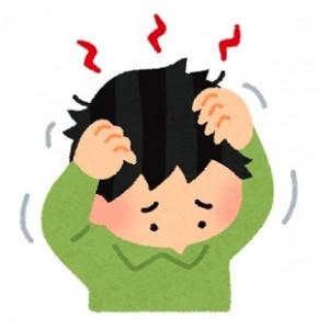 頭皮の乾燥を治す