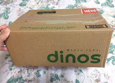 ディノスから届いたミカコの美容グッズ