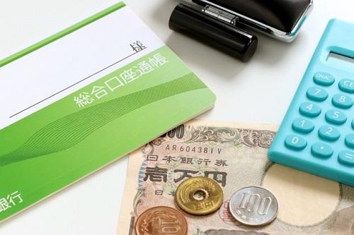銀行カードローンとあさイチ